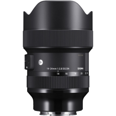 Sigma 14-24mm F2.8 DG HSM Art Lens